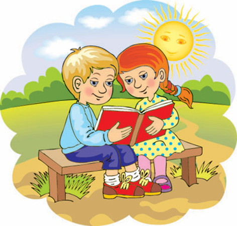 Картинки по запросу картинки дети с книгами